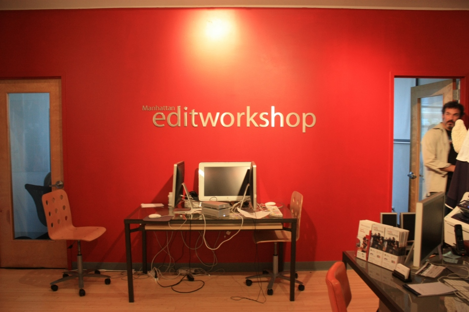 Mewshop offices